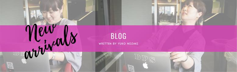 パソコン入力する女性 考えるカメラマン のざきゆうこ nozaco 新着 ブログ