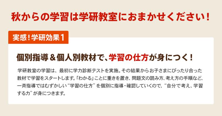学研 🐾マナミル マナミル pc