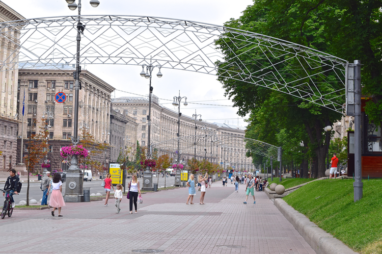 Things I've Done in Kiev - Khreshchatyk Street