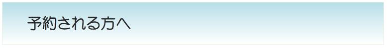 松戸市 新松戸 ポプラはりきゅう整骨院 松戸 南流山 流山市 柏市 交通事故 腰痛 美容鍼 小顔矯正 耳つぼダイエット