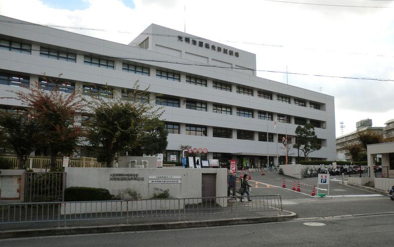 大阪府光明池運転免許試験場光明池で飛び込み一発免許試験