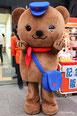 ぽすくま(日本郵便株式会社のキャラクター)