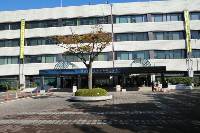 埼玉鴻巣で飛び込み一発免許試験