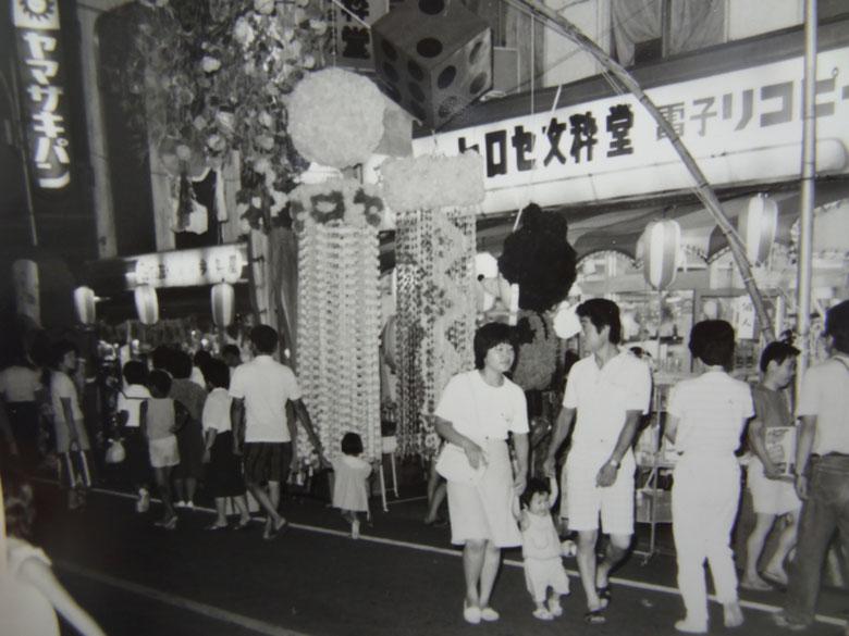 竹田町商店街