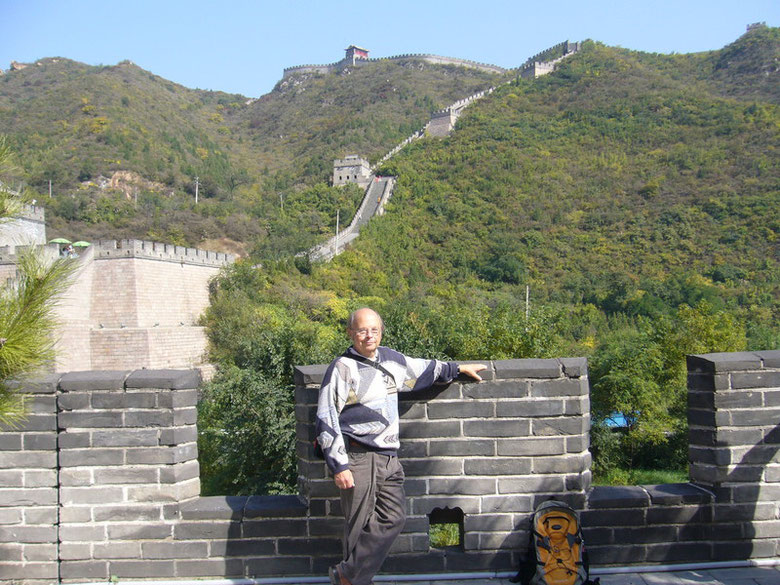 An der Chinesischen Mauer bei Peking