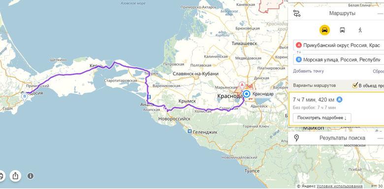 Я хотел, наконец, искупаться в Чёрном море, но из-за ограничений по времени мы проехали Анапу насквозь.