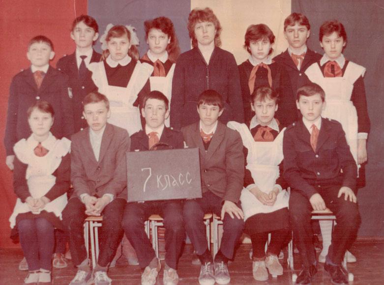 1988 год, 7 класс, классный руководитель  Попова Светлана Викторовна