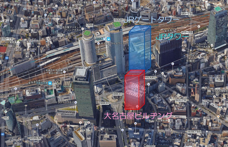 名古屋駅高層ビル位置関係