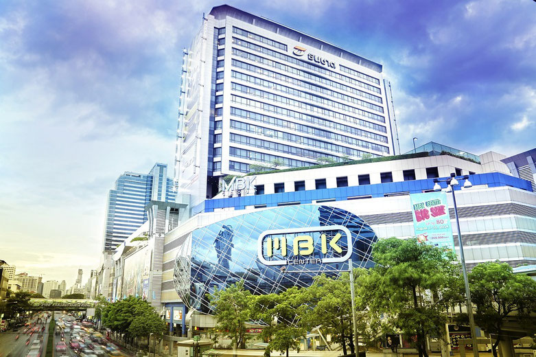 MBK Center in Bangkok eine Shopping Mall