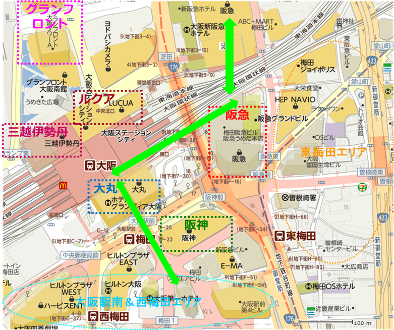 大阪の百貨店