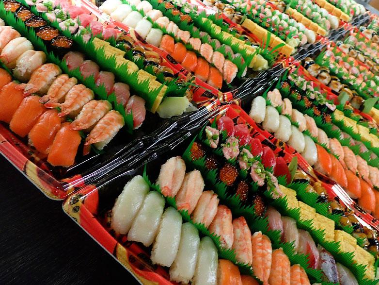 出前館 寿司
