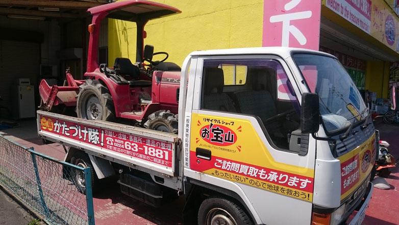 トラクター 農機具 農機 買取 査定