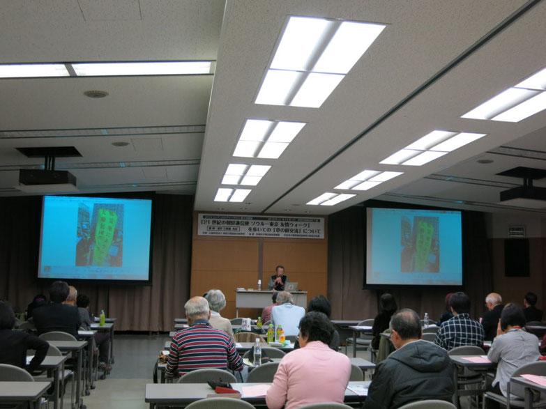 2019年 第5回 韓国歴史文化講座