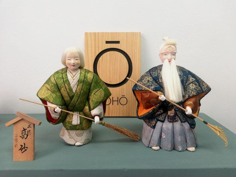 Muñecos takasago