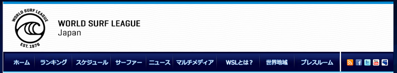 WSLジャパン HPキャプチャ