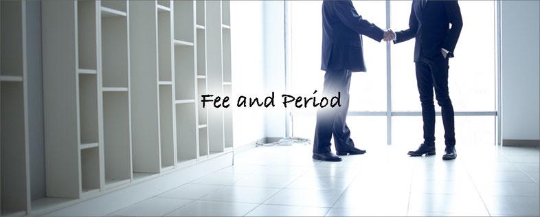 不動産の相続準備 業務内容