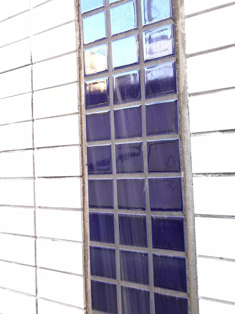 株式会社FROM(フロム) FROMSHOP(フロムショップ) 世田谷区 三軒茶屋 賃貸 売買 投資 マンション 戸建 不動産