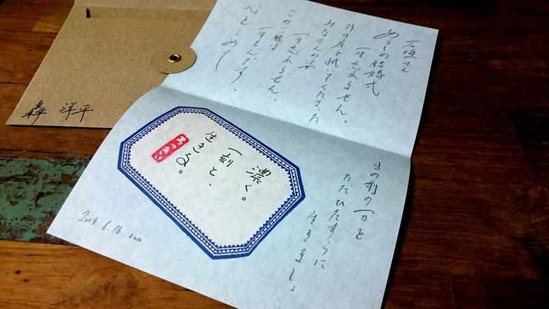 ご来場いただいたプランナーを務めたとある新郎様より「はいっ!石垣さんに書きました!!」すごく嬉しかったです。。。