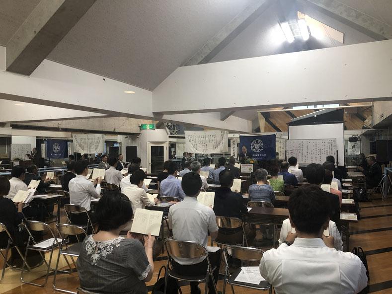 輪読 東原寛二 香川県副会長