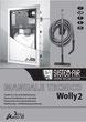 Sistem Air Zentralstaubsauger Bedienungsanleitung Wolly 2