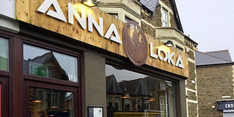 Vegan Burger, Chips and a Milkshake at Anna Loka in Cardiff