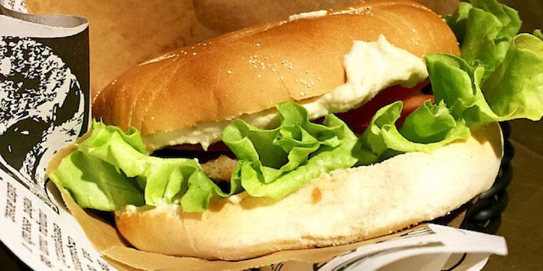 vegan burger urban  house copenhagen