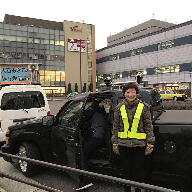 大石晃子、街宣車のニュージェネレーション誕生