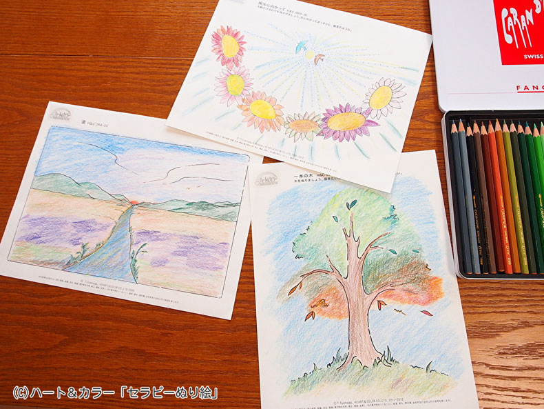 ぬり絵アートセラピー 色えんぴつによる作品例