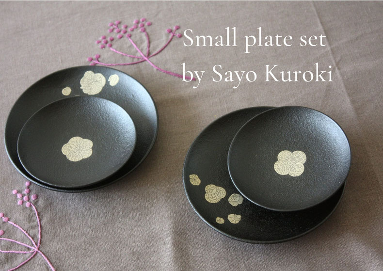 small plate set by Sayo Kuroki