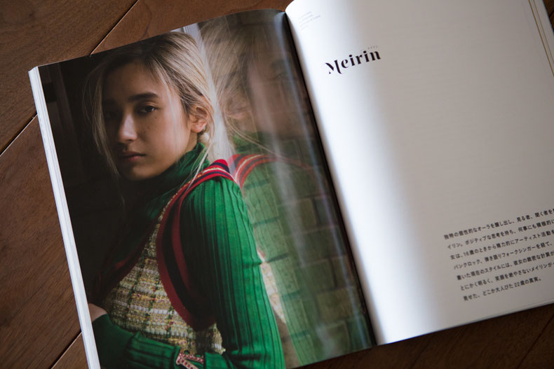 Violet Book Japan:issue 01                          We are stardust ___ Meirin