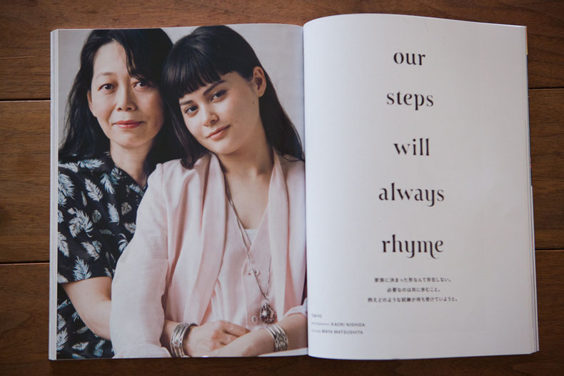 Violet Book Japan:issue 01                          Our steps will always rhyme ___family portraits TOKYO