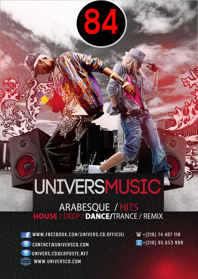 univers music Vol 80