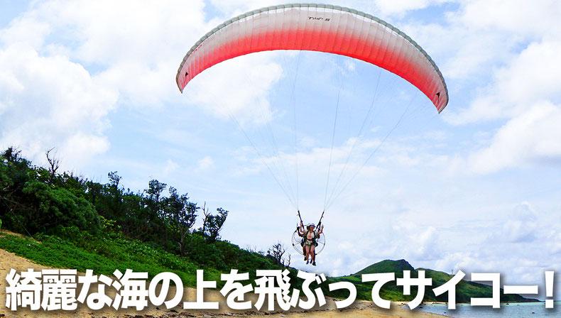 石垣島のドレスじゃないリゾートコスプレキャバクラ「CAMP META-CAT」ダイビング