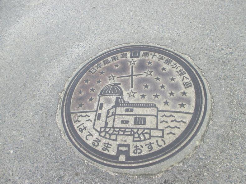 石垣島 リゾートバイト
