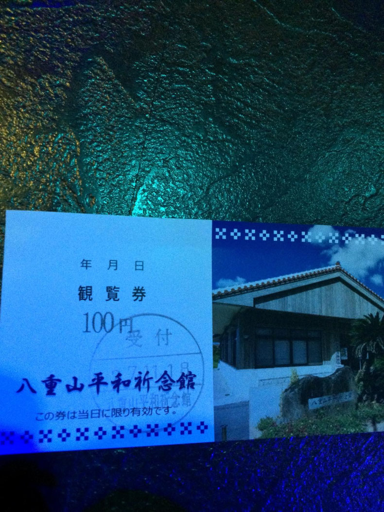 沖縄石垣島のドレスじゃないリゾートコスプレキャバクラ[CAMP META-CAT] 平和祈念館。。/のん