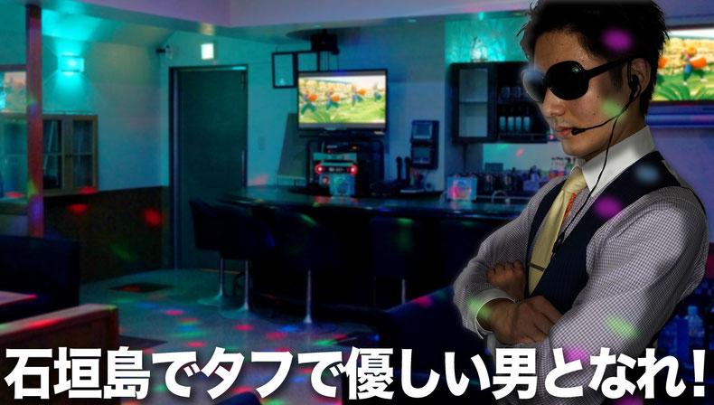 沖縄のリゾバ(リゾートバイト)するなら[CAMP META-CAT]![CAMP META-CAT]のスタッフ応募フォーム