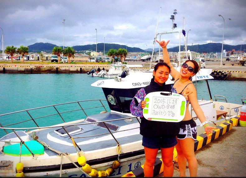 沖縄石垣島のドレスじゃないリゾートコスプレキャバクラ[CAMP META-CAT] OWD合格