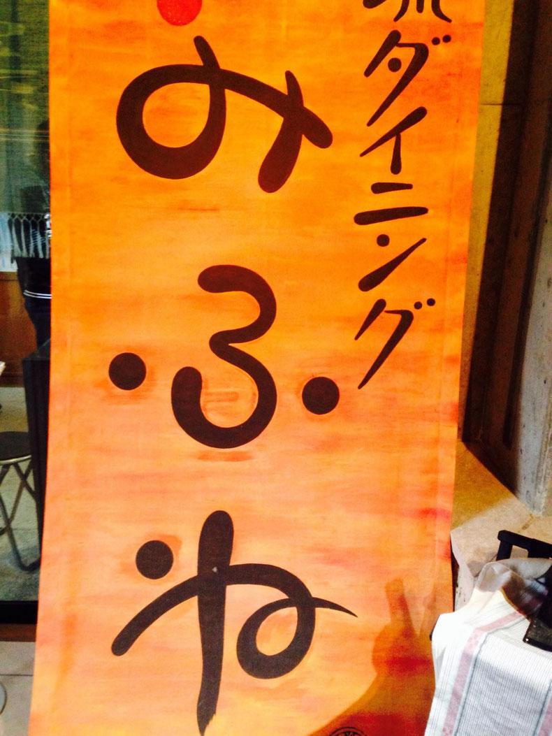 沖縄石垣島のドレスじゃないリゾートコスプレキャバクラ[CAMP META-CAT] 食べ放題( ^ω^ )