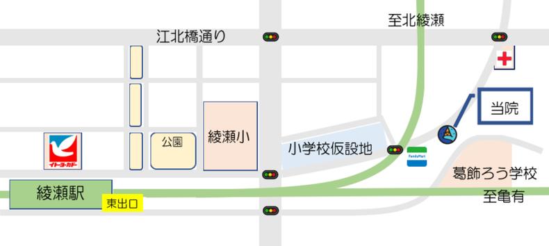 綾瀬駅からあやせ満天接骨院⋆整体院までの地図