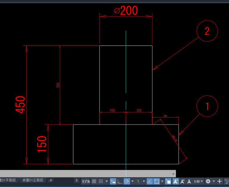 CADCIL AutoCAD 入門・基礎 オンライン講座 レイアウト
