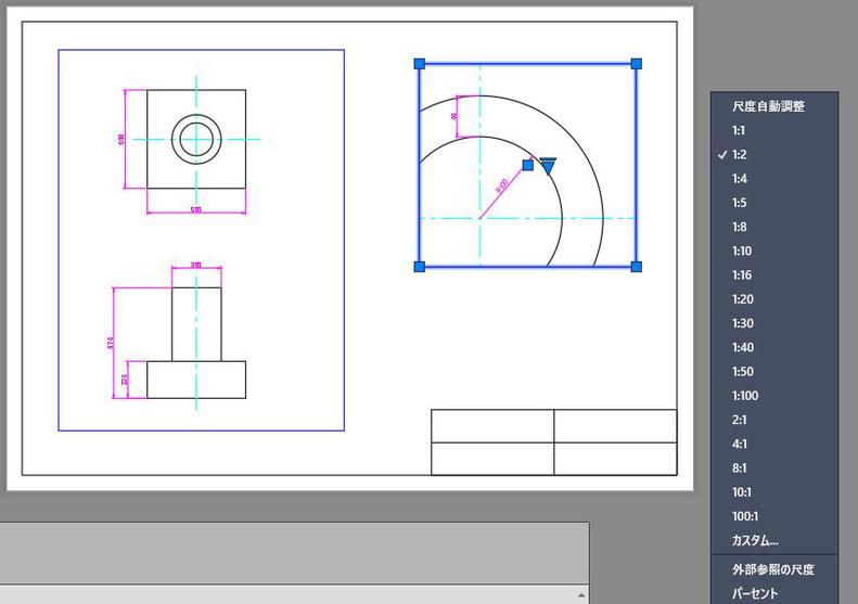 CADCIL AutoCAD 入門・基礎 オンライン講座 異尺度対応