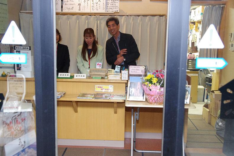 石田さん&JUNJUN&山口幸隆さん
