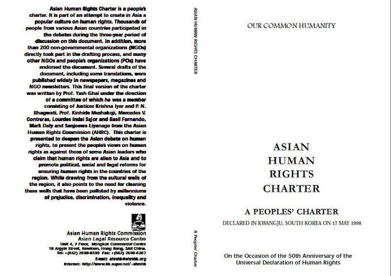 Copertina e retro della Carta dei Diritti Umani dell'Asia.