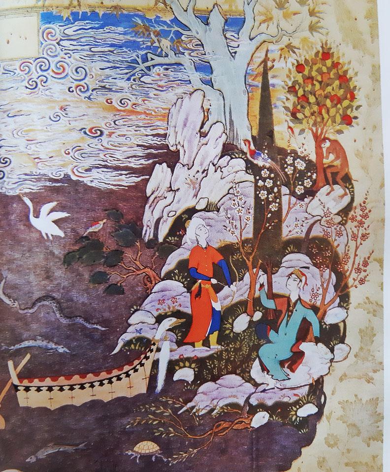 Sbarco degli amanti sull'isola degli incantesimi, miniatura persiana (1556)