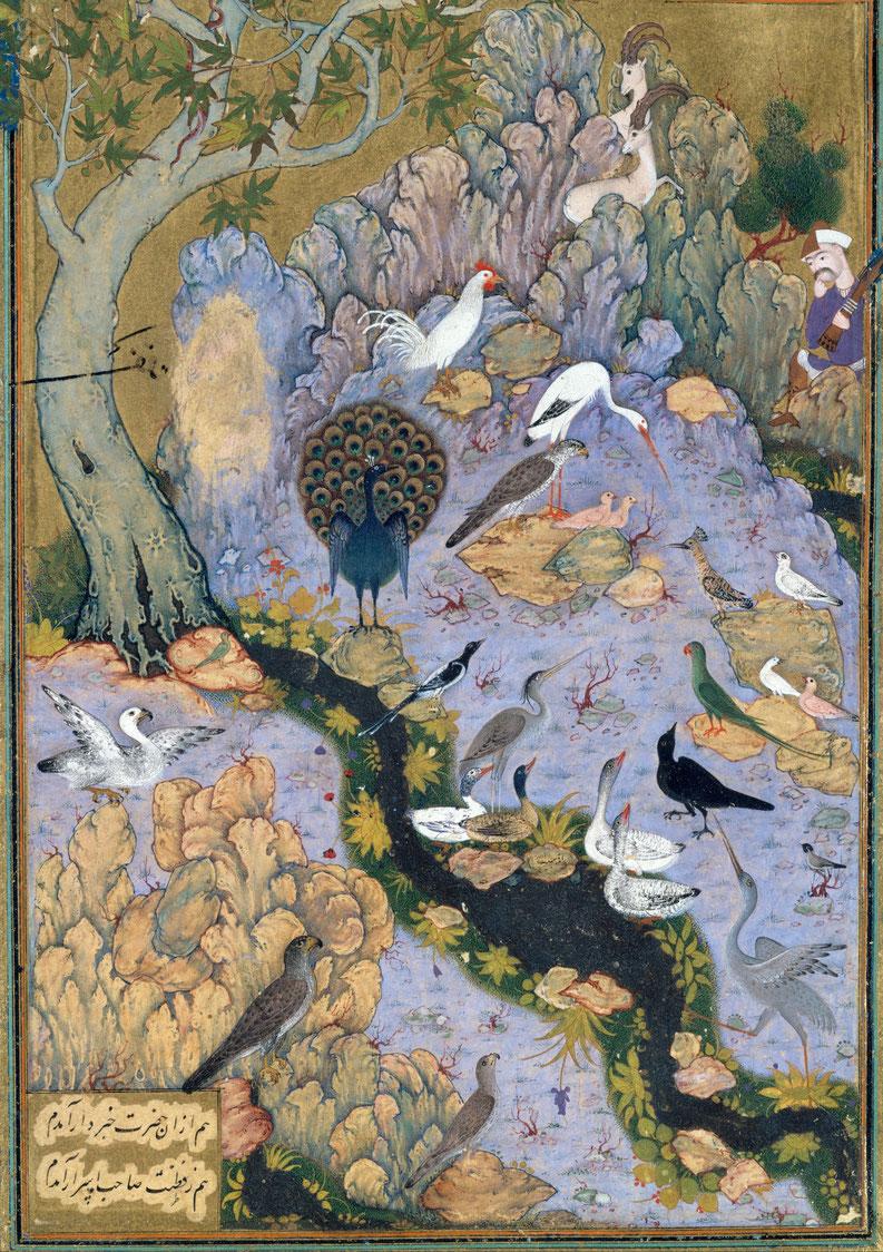 Mantiq al-Tayr di Farīd al-Dīn ʿAṭṭār