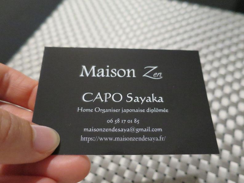 Mes Premieres Cartes De Visite