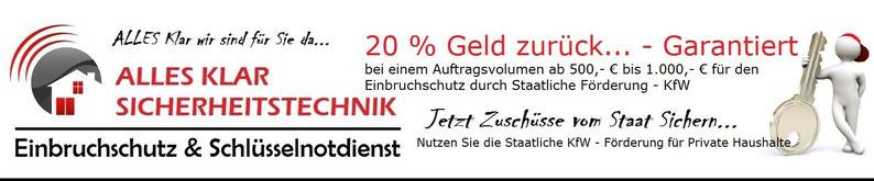 Immer mehr Menschen fürchten um ihr Eigentum, denn alle paar Minuten findet irgendwo in Deutschland ein Einbruch statt. Bei uns sind Sie in guten Händen. Wir bieten eine ausführliche Beratung zum Thema Einbruchschutz
