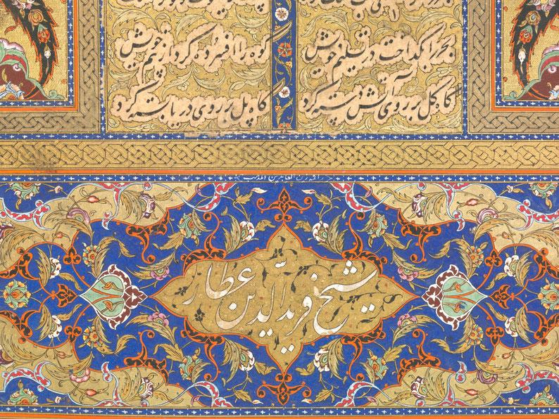 Copertina del Mantiq al-Tayr di Farid al-din 'Attâr