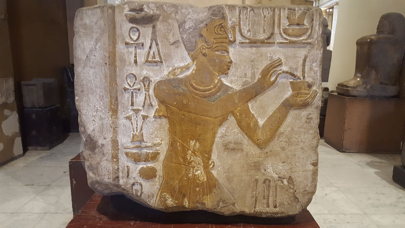 Museo Egizio, Il Cairo