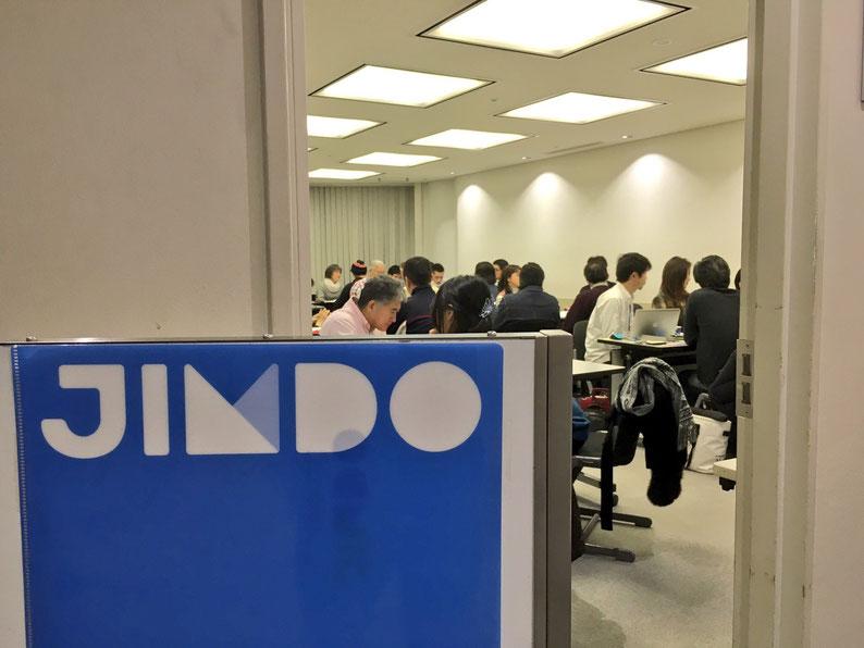 Jimdoユーザー向けの相談会の様子